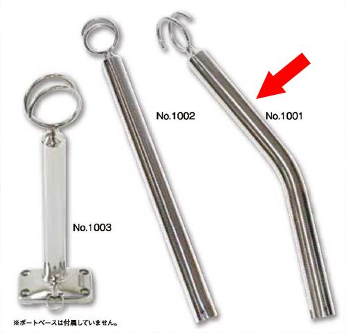 リガー 埋込用 陸電ケーブル受け[1001]