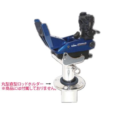 リガー 直型用パワーホルダーCP(ブルー)