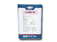 うなぎ塗料一番 青 20kg 日本ペイント 『送料無料』船底塗料 うなぎ一番 うなぎ1番