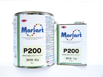 超激安特価 MARIART P200 4kgセット プライマー Seasonal Wrap入荷 日本ペイント グレー