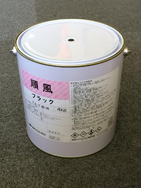 日本ペイント 順風 黒 4kg ブラック 2缶セット 『送料無料』 船底塗料