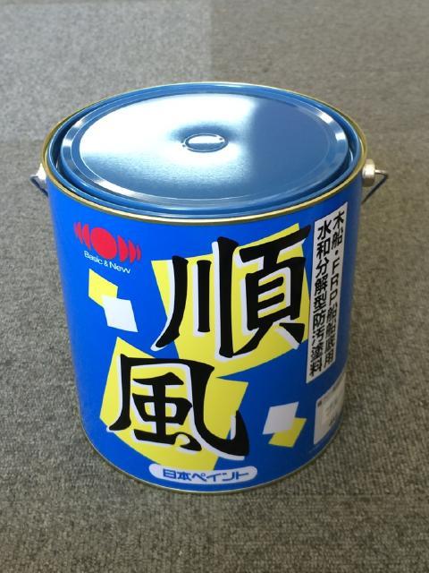日本ペイント 順風 青 4kg ブルー 2缶セット 『送料無料』 船底塗料