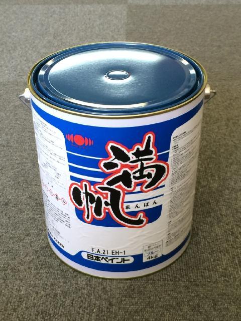 日本ペイント 満帆 青 4kg ブルー 2缶セット 『送料無料』 船底塗料