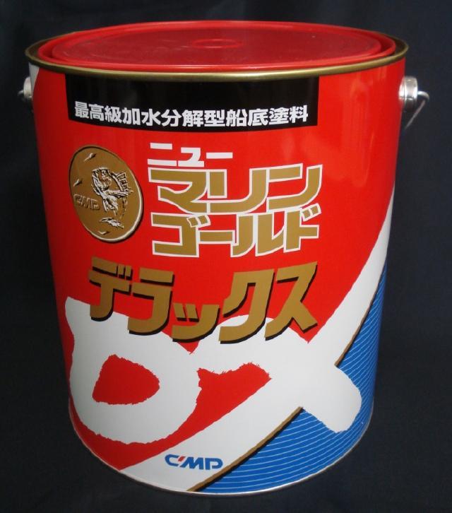 最高級加水分解型船底塗料 ニューマリンゴールドDX ブルー 4kg 青 中国塗料 船底塗料