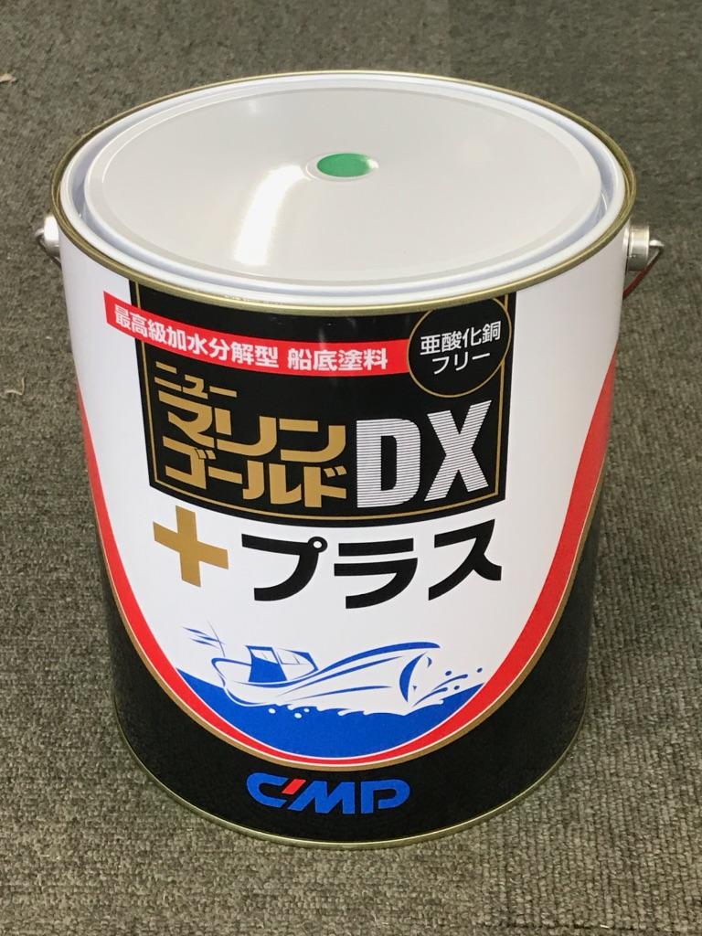 最高級加水分解型船底塗料 ニューマリンゴールドDXプラス グリーン 4kg 緑 中国塗料 船底塗料