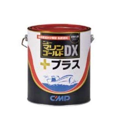 最高級加水分解型船底塗料 ニューマリンゴールドDXプラス 送料無料(一部地域を除く) ホワイト 4kg 船底塗料 4缶 中国塗料 開店祝い 送料無料