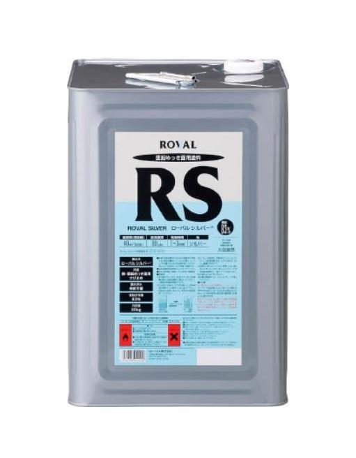 ローバルシルバー 20kg缶 ROVAL  ローバル