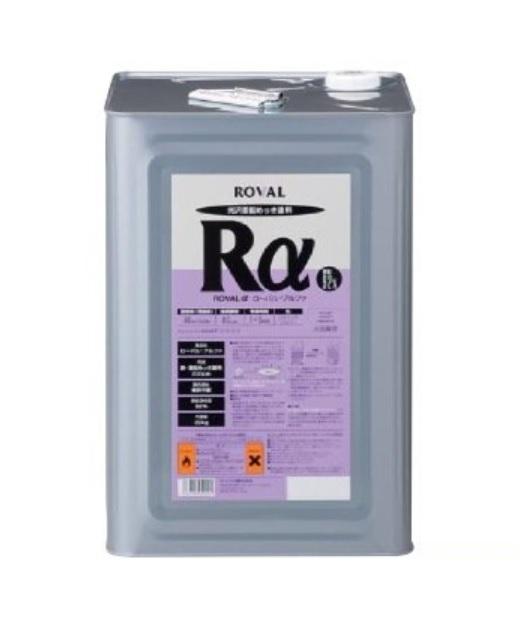 ローバルアルファ 20kg缶 ROVAL 『送料無料』 ローバル