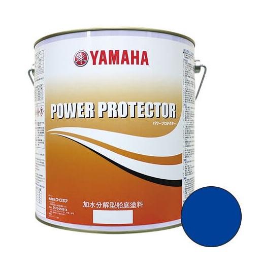 YAMAHA パワープロテクター オレンジラベル アウトレットセール 特集 Newブルー 20kg 誕生日 お祝い ヤマハ 送料無料 ブルー 青 オレンジ缶 船底塗料