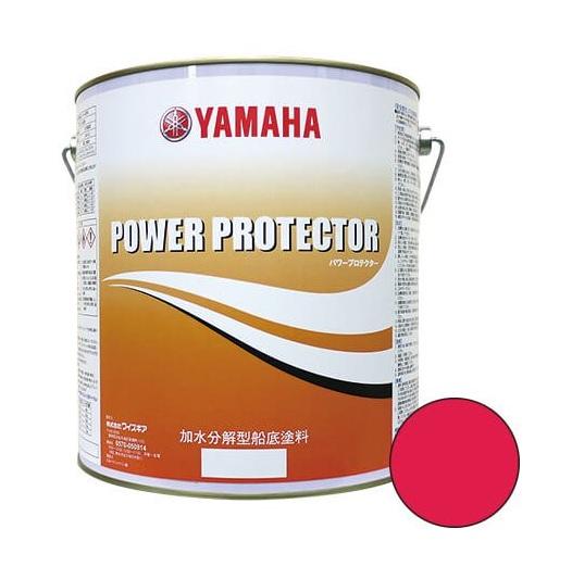 YAMAHA パワープロテクター オレンジラベル Newレッド 20kg ヤマハ 船底塗料 オレンジ缶 赤 レッド 送料無料