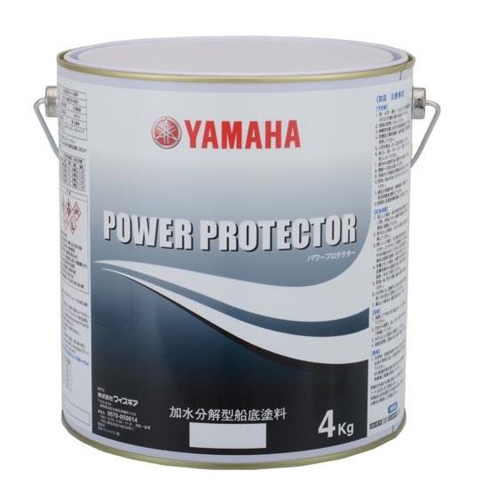 YAMAHA パワープロテクター ブラックラベル 青 20kg ヤマハ 船底塗料 黒缶 ブルー 送料無料