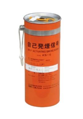 自己発煙信号 KS-6 国際化工