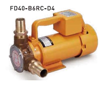 送料無料 日機装 ニューカニポン FD40-B6RC-D4 24V