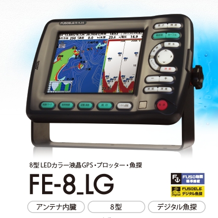 FUSO FE-8_LG 600W TD007振動子 FUSO全国地図標準 GPSプロッター 魚群探知機