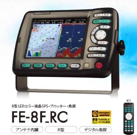 FUSOELE(フソー) FEG-1041F_RC 1.5kW リモコン付 newpec全国地図標準 魚群探知機