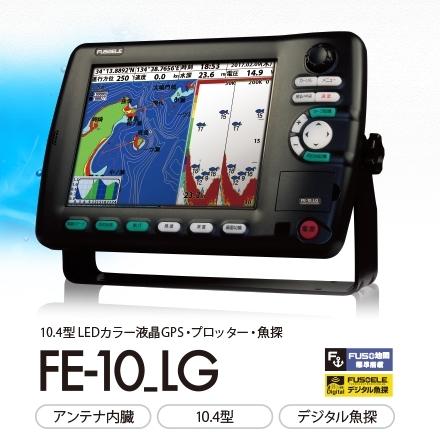 FUSO FE-10_LG 1kW-H TD050振動子 FUSO全国地図標準 GPSプロッター 魚群探知機