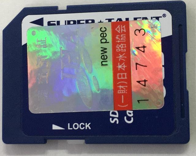 FUSOELE(フソー) Newpec地図カード(NP00:日本全国) GGPSプロッター魚探 魚群探知機用