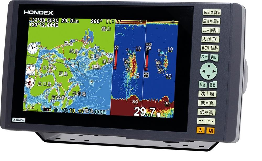 4-6月入荷分 すべて完売! 7月中旬入荷予定 新機種予約受付中! ホンデックス HONDEX 魚群探知機 新型 PS-900GP-Di GPSプロッター魚探 GPSアンテナ内蔵 デジタル方式魚探600W(HONDEXオリジナル地図仕様)
