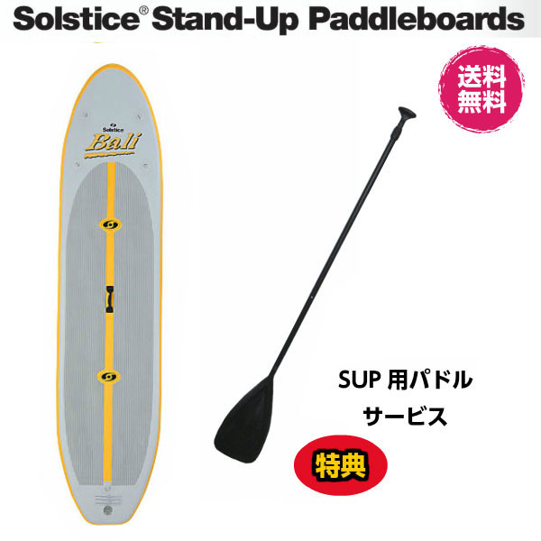 Solstice Stand-Up Paddleboards【Bali】パドルサービス