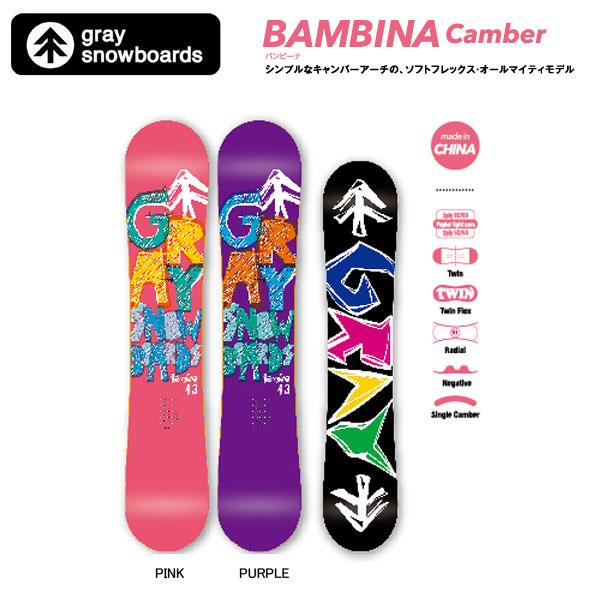 15/16GRAY SNOWBOARD【BAMBINA】