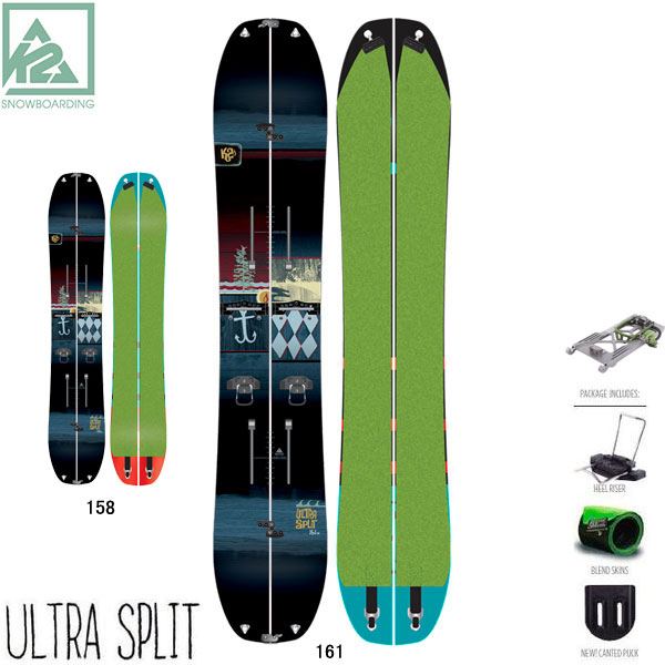2014/2015K2【ULTRA SPLIT PACKAGE】