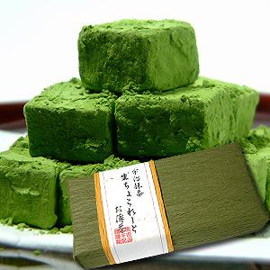 宇治抹茶生チョコレート 『お薄茶』(12個入り)