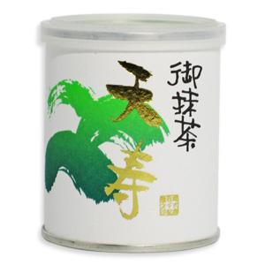 御抹茶『天寿』