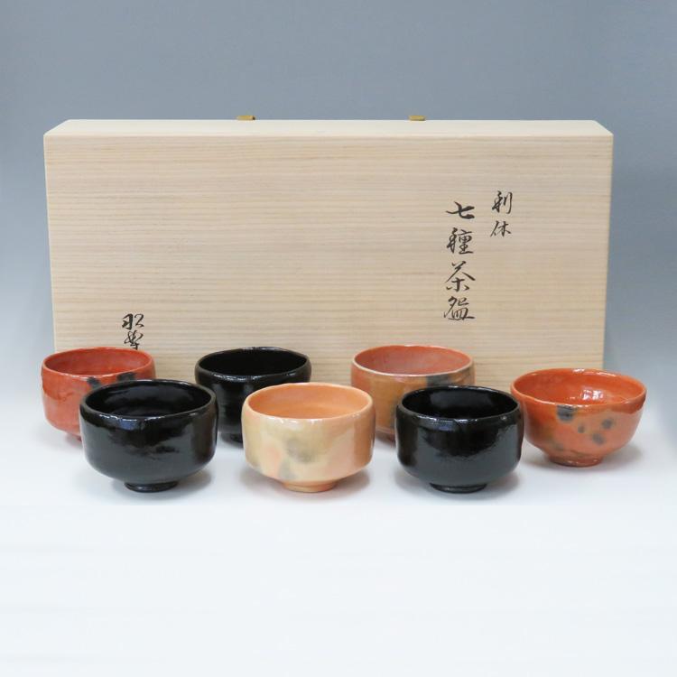 茶の湯 利休七種茶碗セット