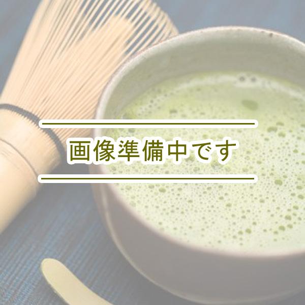 茶道具 銘入茶杓 銘「春霞」福本積應師書付