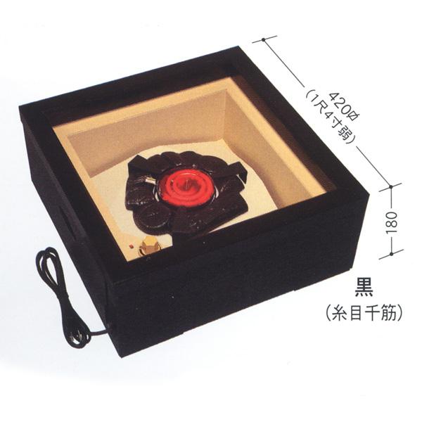 茶道具 置炉 電熱式 置炉シーズヒーター(黒) ※この商品は取り寄せ品になります。