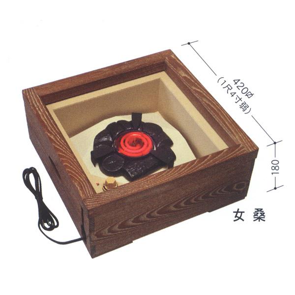 茶道具 置炉 野々田式 置炉シーズヒーター(女桑) ※この商品は取り寄せ品になります。