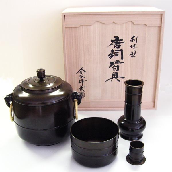 茶道具 皆具 利休好写 唐銅皆具 からかねかいぐ 金谷浄雲