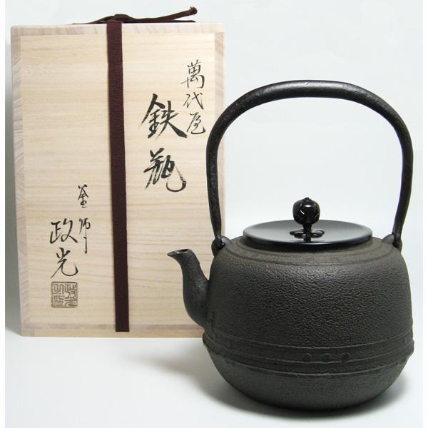 茶道具 鉄瓶 万代屋 菊地政光 鉄瓶(茶道具 通販 )