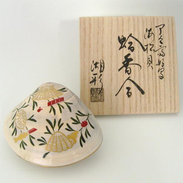 茶道具 蛤香合 海松絵 了々斎好写 中村湖彩