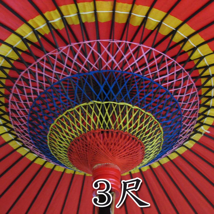 茶道具 野点傘野点傘 3尺●収納バッグ、傘立台はお選びください。
