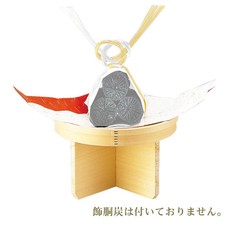 茶道具 床飾 丸三宝 9号