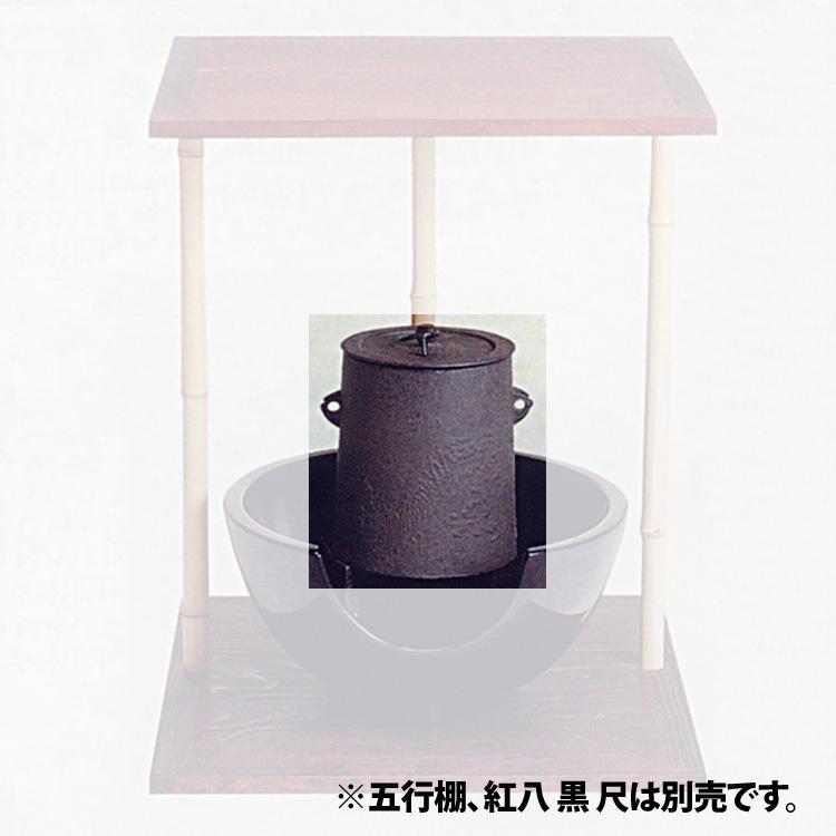 茶道具 雲龍釜 中(NO.85) 菊池政光(茶道具 通販 )