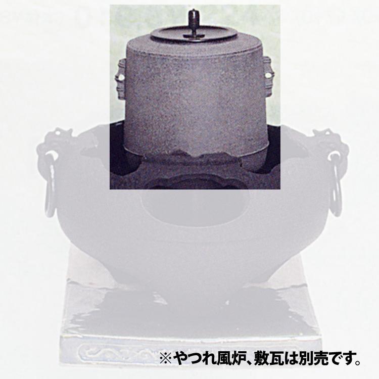 茶道具 風炉釜 筒(NO.35) 菊地政光(茶道具 通販 )