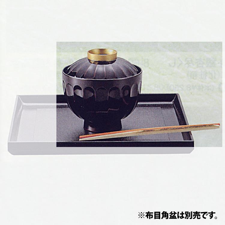 茶道具 しるこ椀 溜塗 菊形(黒文字・赤箸付)五客(茶道具 通販 )