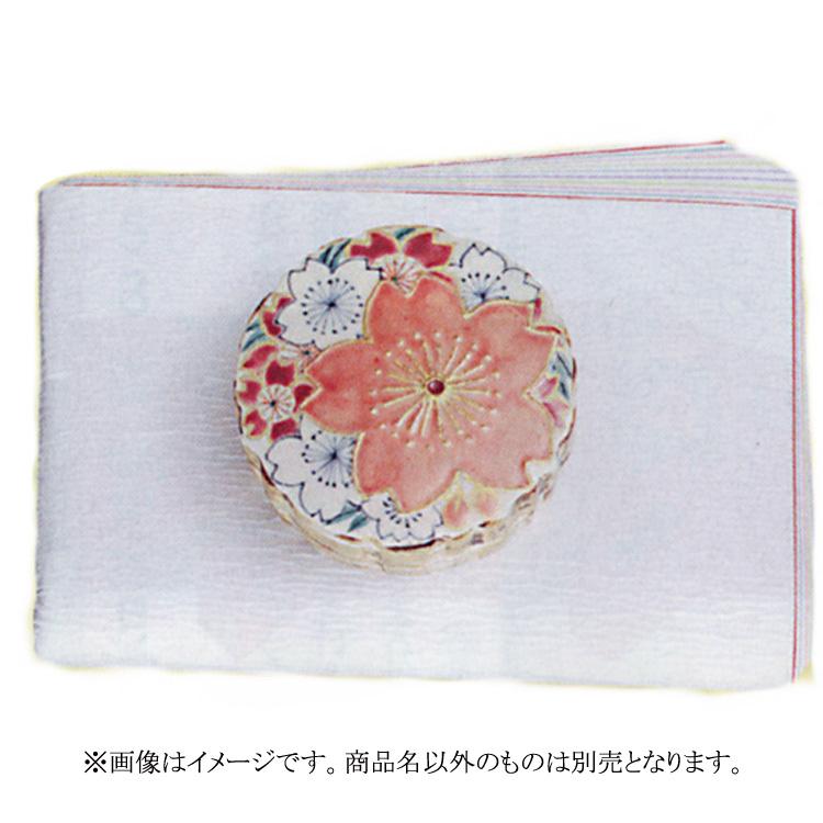 茶道具 香合 色絵 桜 山川敦司 香合(茶道具 通販 )