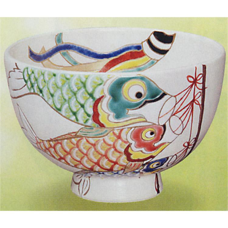 茶道具 茶碗 白釉 鯉のぼり 水出宋絢 茶碗茶道 抹茶椀 抹茶 茶器 茶椀 茶わん ちゃわん ギフト 千紀園