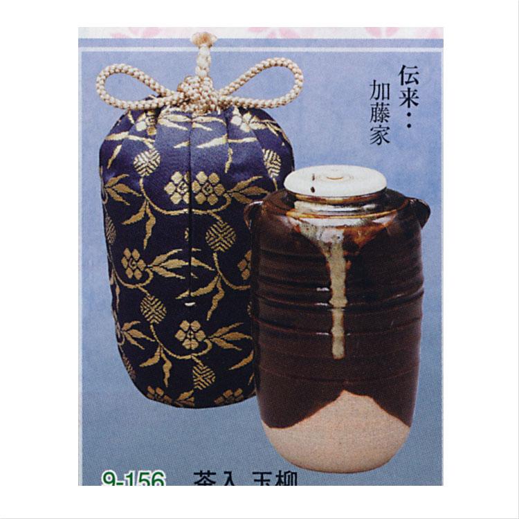 茶道具 茶入 玉柳 仕服:笹蔓緞子 陶若窯 茶入(茶道具 通販 )