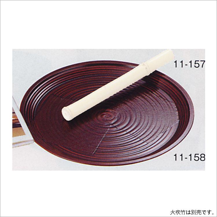 茶道具 運び丸盆 尺二溜塗 布目 (茶道具 通販 )