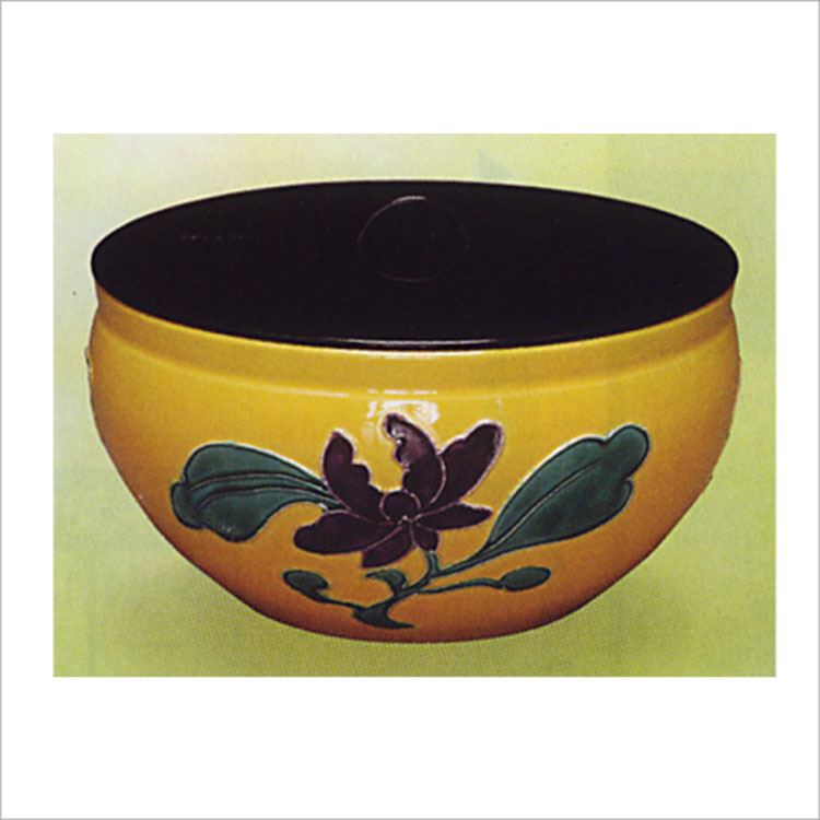 茶道具 立礼用水指 黄交趾 牡丹 御室窯 水指(茶道具 通販 )