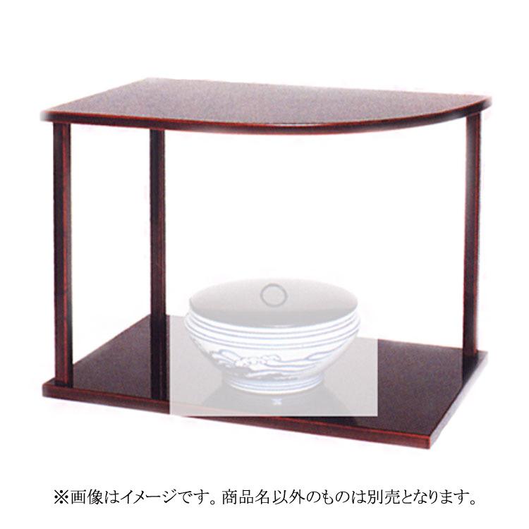 茶道具 誰ヶ袖棚 淡々斎好写 戸塚富悦 (茶道具 通販 )