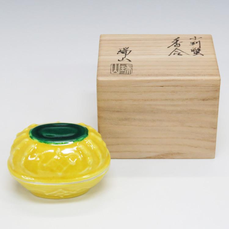 茶道具 香合 黄釉 小判蟹 加賀瑞山