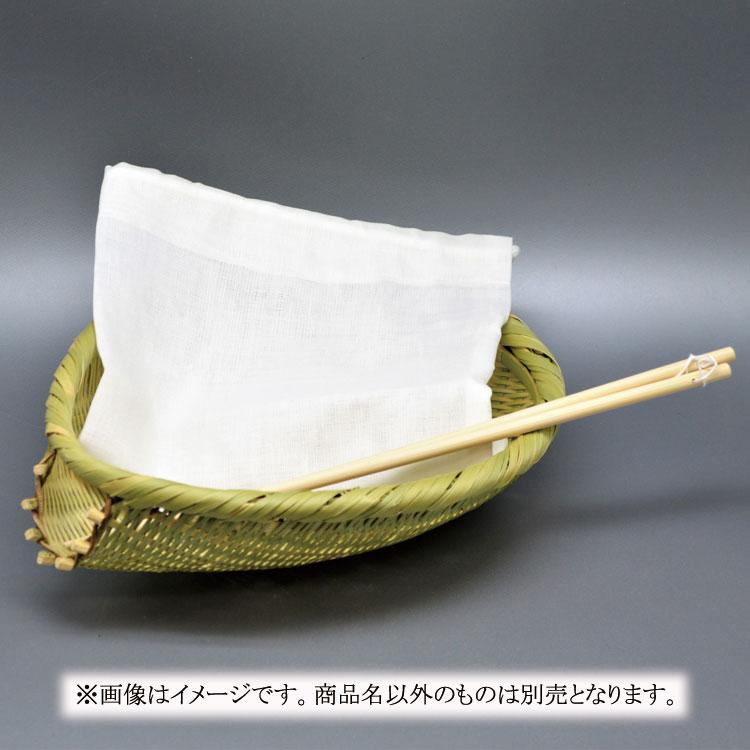 茶道具 懐石道具 竹ざる 「箸付」 茶飯用