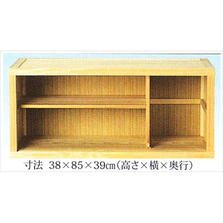 茶道具 小道具棚 棚(茶道具 通販 )