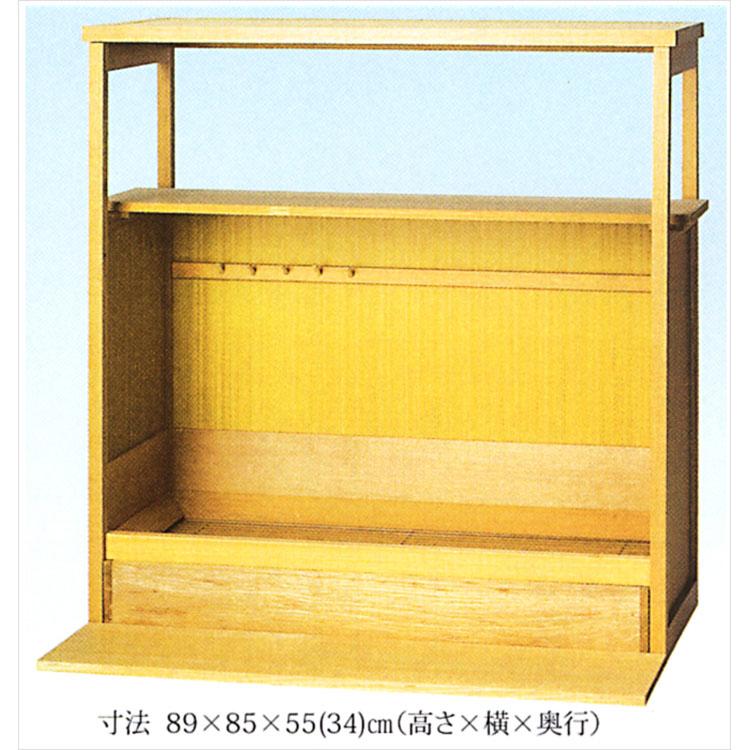 茶道具 組立式置水屋 置水屋(茶道具 通販 )