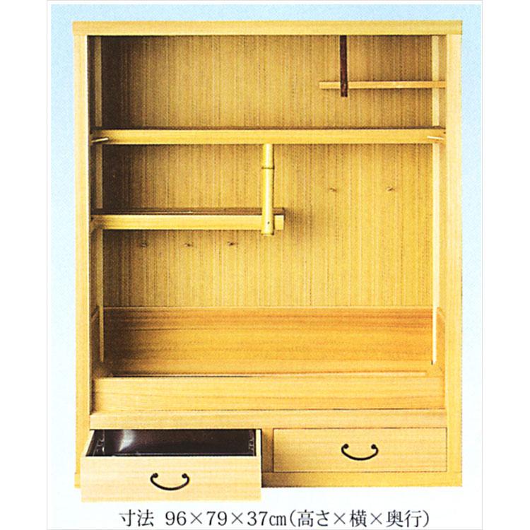 茶道具 置水屋 網代 小 置水屋(茶道具 通販 )